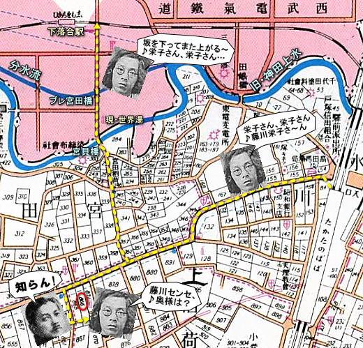 戸塚町1929.jpg