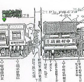 戸塚町866番地道路.jpg