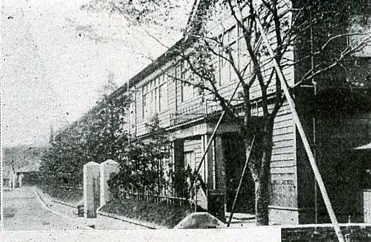 戸塚第三尋常小学校1931.jpg