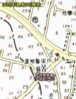 戸塚警察署1935.jpg