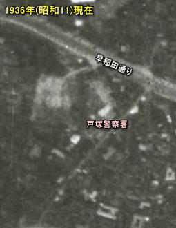 戸塚警察署1936.jpg