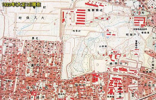 戸山ヶ原東部1923.jpg
