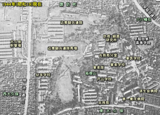 戸山ヶ原東部1944.jpg