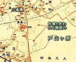 戸山ヶ原西端1918.jpg