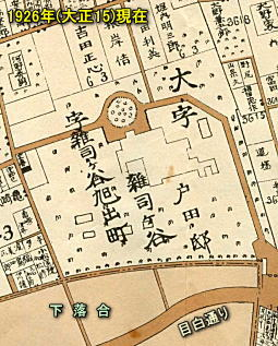 戸田邸1926.jpg