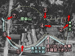 摺鉢山1947.JPG