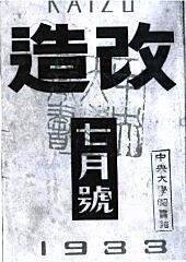 改造193307.jpg