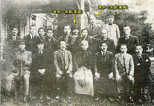 教職員1922_2.jpg