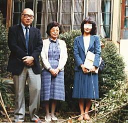 教育委員会学芸員調査1980年代.jpg