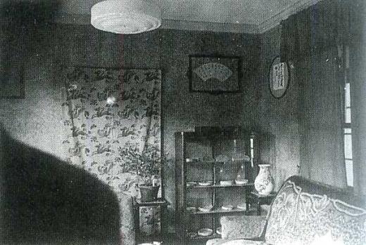 文化村秋艸堂1935.jpg