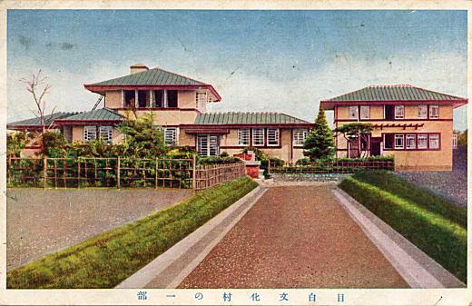 文化村絵はがき2表19230522.jpg