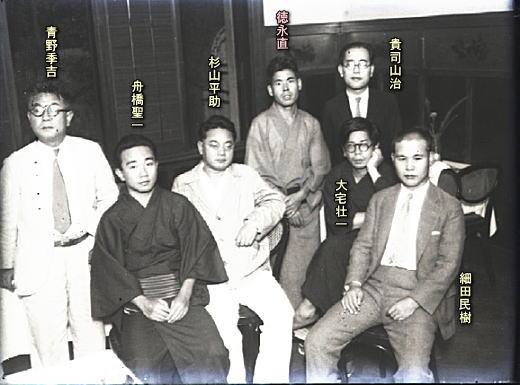 文学案内座談会193510.jpg