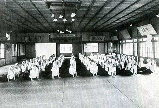 文華高等女学校自彊術1935.jpg