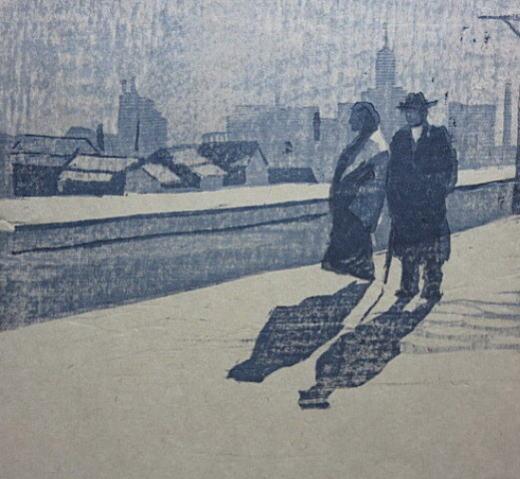 料治朝鳴版画「版芸術」193205.jpg