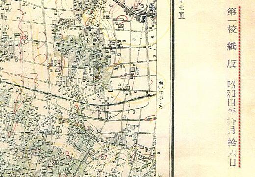 新井1929_1.jpg