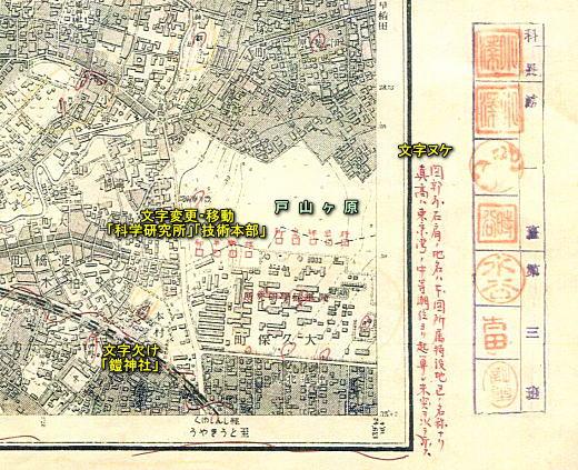 新井1929_2.jpg