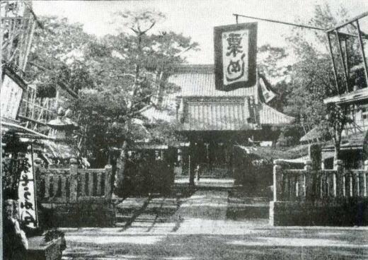 新井薬師(明治後期).jpg