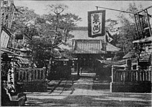 新井薬師参道(明治期).jpg