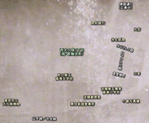 新宿空襲2.jpg