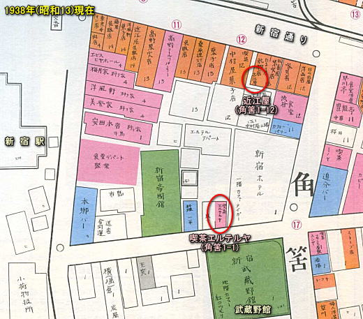 新宿角筈1丁目1938.jpg