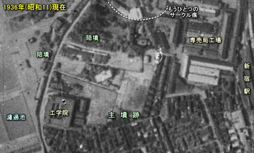 新宿角筈古墳1936.jpg
