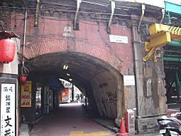 新橋ガード2.JPG