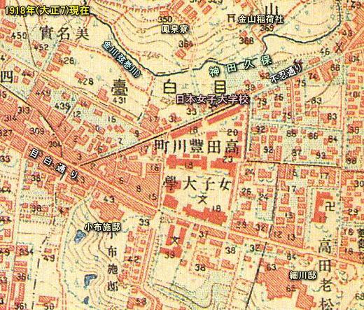 日本女子大学1918.jpg