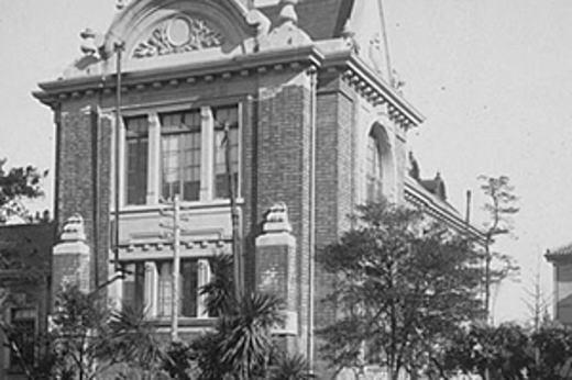 日本女子大桜楓家政研究館1917.jpg