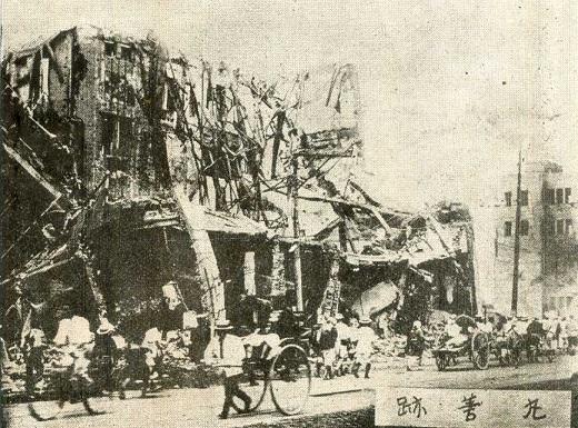 日本橋丸善1923.jpg