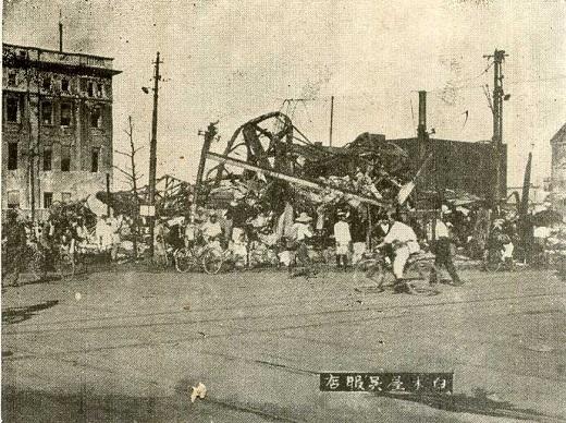 日本橋白木屋1923.jpg
