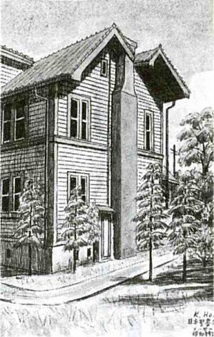 日本聖書神学校・メーヤー館1964.jpg