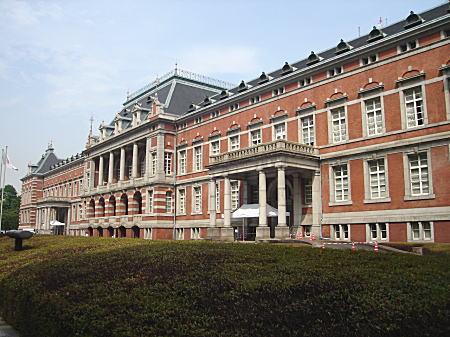 旧・司法省(法務省).jpg