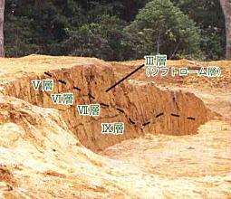 旧石器時代ローム層.jpg