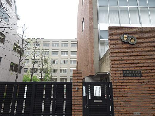 早稲田中学校.JPG