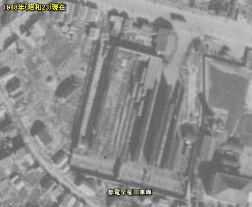 早稲田車庫1948.jpg