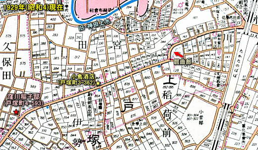 早稲田通り1929.jpg