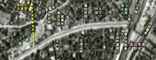 早稲田通り1936.JPG