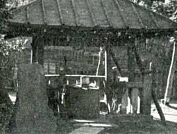 星跡の三角井戸1956.jpg
