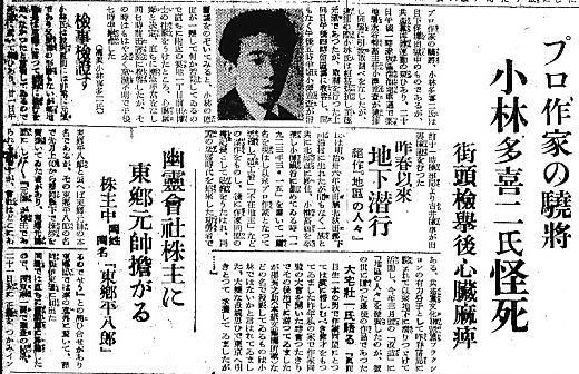 時事新報19330222(夕刊).jpg