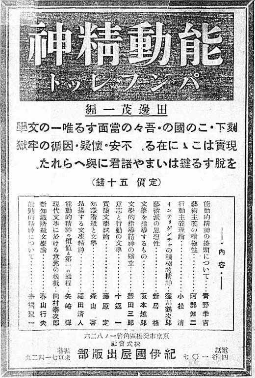 時代紀伊国屋書店広告.jpg