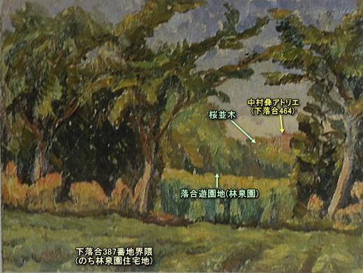曾宮一念「落合風景」1921想定.jpg