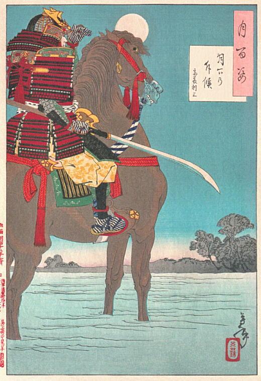 月岡芳年「月百景・月下の斥候」1890頃.jpg