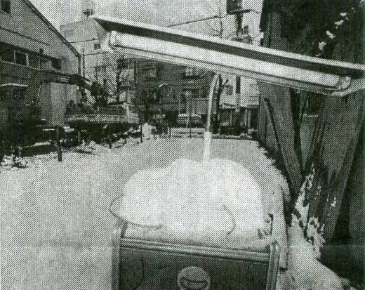 朝日新聞1987_3.jpg