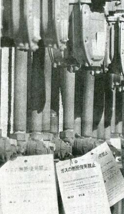 朝日新聞1987_5.jpg