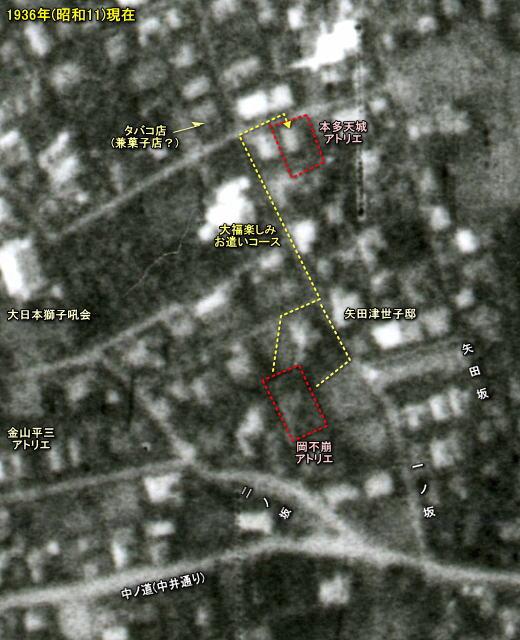 本多天城アトリエ1936.jpg