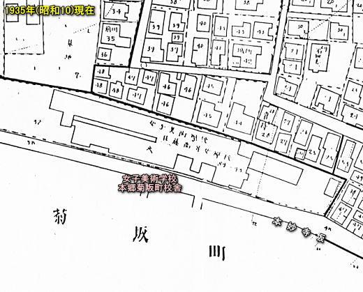 本郷女子美術学校1935.jpg