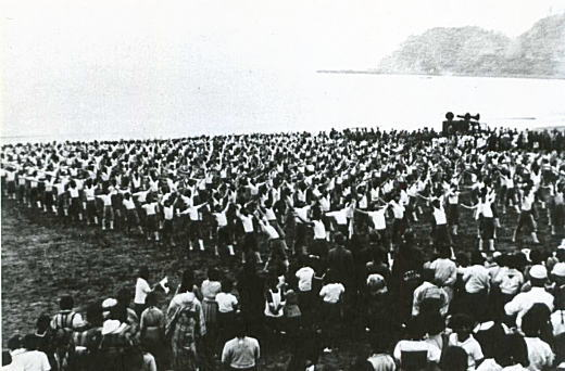 材木座ラジオ体操1937.jpg