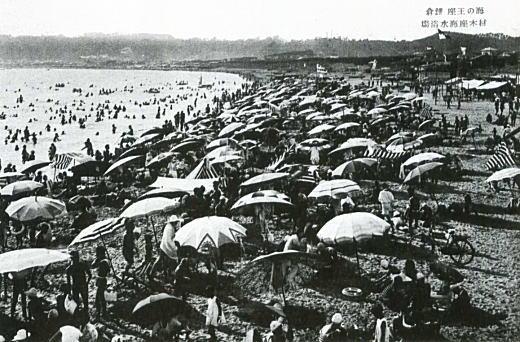 材木座海岸1932.jpg