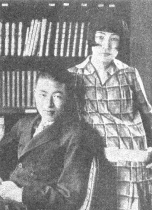 村山夫妻1927頃.jpg