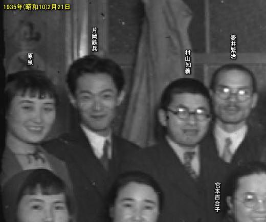村山知義1935.jpg